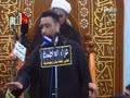 ميرزا محمد القلعاوي - ليلة 13 ربيع الثاني 1434