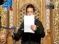 لا ما سبوني | قحطان البديري | وفاة السيدة زينب ع | ليلة 15 رجب 1434