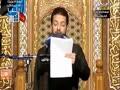 قصيدة عربي فارسي | قحطان البديري | وفاة السيدة زينب ع| ليلة 15 رجب 1434