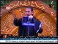 الرادود عمار الكناني - ليلة 4 جمادى الاخرة 1435هـ