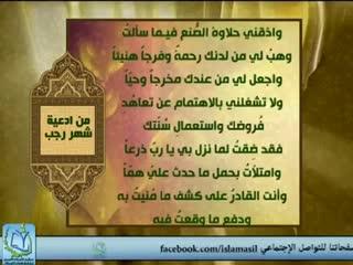 علوم آل محمد برنامج قضاء الحوائج دعاء يامن تحل به Facebook