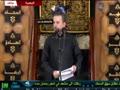 الحاج باسم الكربلائي - ليلة 22 رمضان 1435هـ