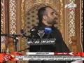 الرادود حيدر الصغير ليلة 3 محرم 1436هـ الكويت
