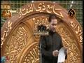 أرخصنه ياحسين - الرادود عمار الكناني
