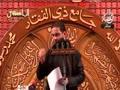 زينب زينب - الرادود عمار الكناني ليلة 10 محرم 1436 هـ
