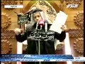 الرادود احمد الفتلاوي - ليلة 6 رجب 1436هـ النجف