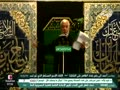 الرادود علي الباشا - ليلة 7 رجب 1436هـ - طهران