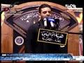 الرادود عباس البحراني - ليلة 21 رجب 1436هـ البصرة - هيئة ام البنين