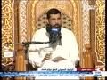 أهازيج ومديح  - ليلة مولد الامام الحسين ع
