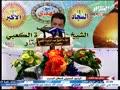 أهازيج - الرادود قحطان البديري - احتفال مولد الاقمار ع - ليلة 5 شعبان 1436هـ