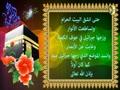 قراءة رواية مولد أمير المؤمنين الإمام علي عليه السلام