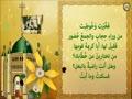قراءة رواية مولد الإمام زين العابدين السجاد عليه السلام