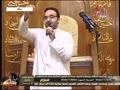 الرادود احمد الباوي - ليلة 18 رمضان 1436هـ