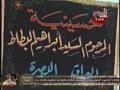 الملا جليل الكربلائي - ليلة 19 رمضان 1436هـ