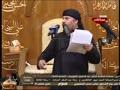 الملا جليل الكربلائي - ليلة 20 رمضان 1436هـ