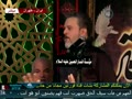 الرادود الحسيني باسم الكربلائي ╬ مؤسسة أنصار الحسين عليه السلام ╬ مدينة طهران ╬ ليلة 27 شوال 1436