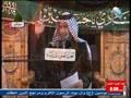 الرادود ماهر الشبلي - استشهاد النبي محمد ص 1437هـ - العتبة العلوية المقدسة