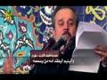 دواهي الزمن - الحاج باسم الكربلائي