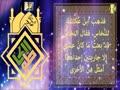 قراءة مولد الإمام الكاظم علية السلام - بصوت أباذر الحلواجي