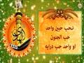مولد الإمام عليّ الهادي عليه السلام ~ أيـمـتـنـه ونـودهـم ~ بصوت الحاج باسم الكربلائي