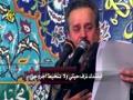 مو بس أخو - الحاج باسم الكربلائي