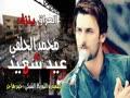 محمد الحلفي الى شهداء الكراده 2016 تجرح تفلش وربي