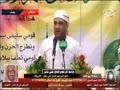 مولد النبي (ص) والامام الصادق ع - الرادود هادي العمار